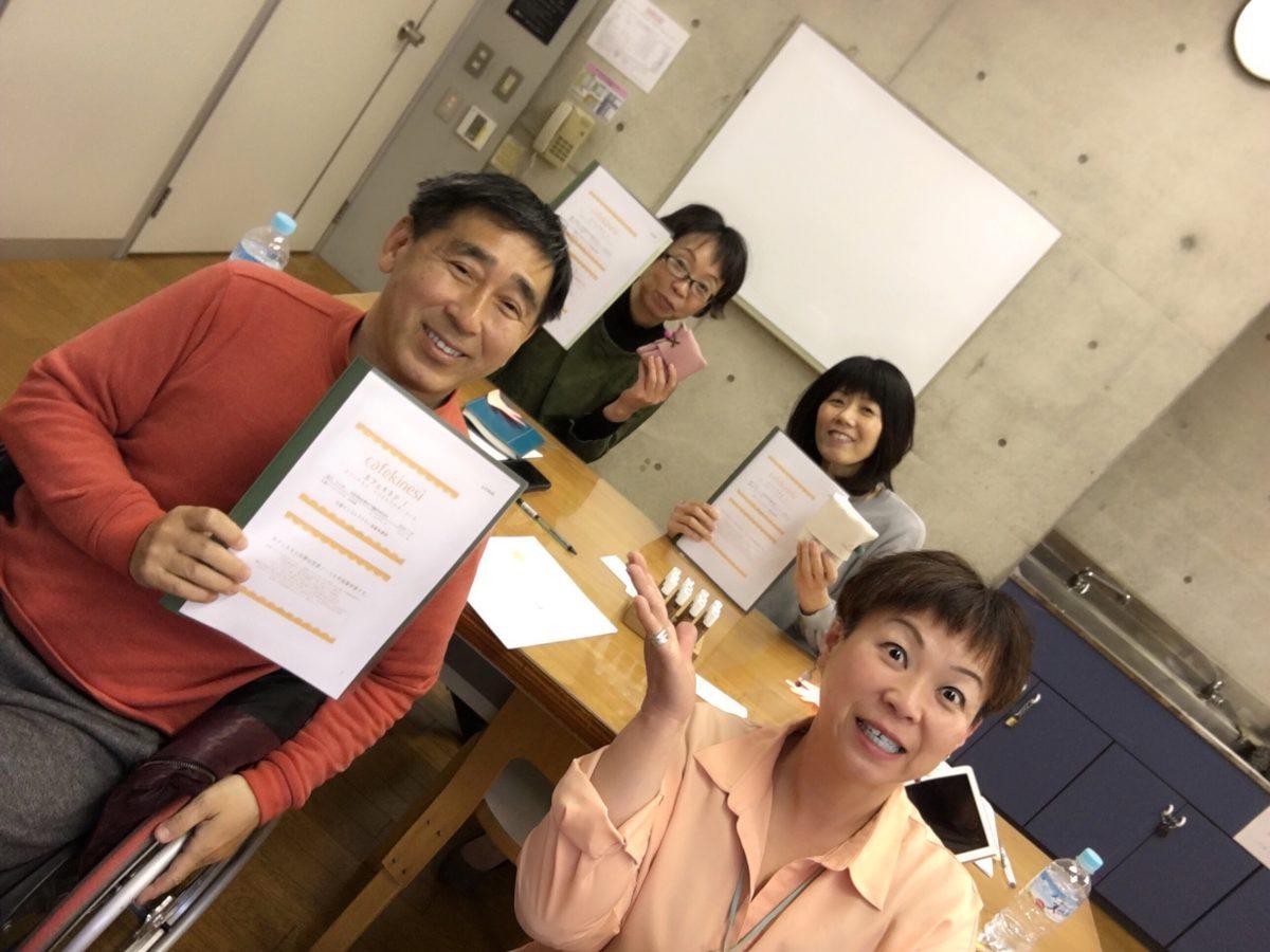 平成最後の年度末(3月31日)にカフェキネシ講座を開催しました