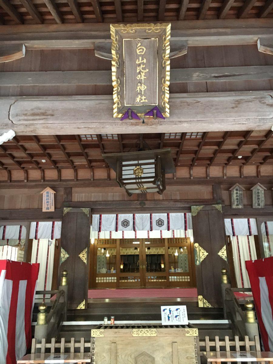 石川県・白山比咩神社と金劔宮へ参拝