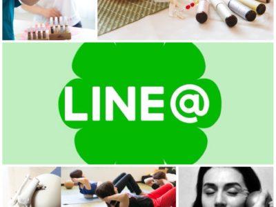 Line@登録・特別イベント!肩こり・腰痛など身体の不調をセルフで整えるヤムナボディーローリング